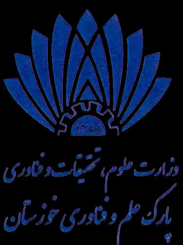 پارک علم و فناوری استان خوزستان